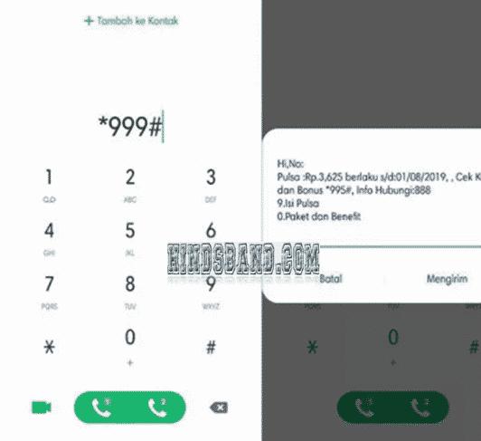 cek pulsa smartfren dial