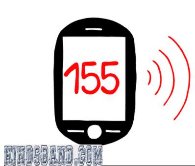 cek pulsa telkomsel lewat sms